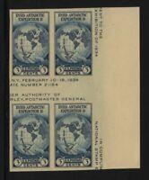 1935 Sc 768 Farley imperf Byrd Antarctic - Gutter Block & Selvage NGAI