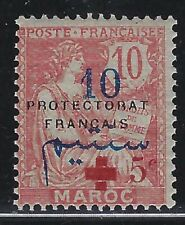 French Morocco 1914 Second Red Cross issue Sc# B2 NH