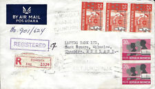 INDONESIA :1972 BANK  envelope,registered to UK.Currency control cachet on back