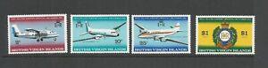 British Virgin Islands,1968 Opening Of Beef Island Airport Ext UMM Set SG 228/31