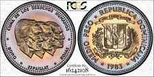 1983 DOMINICAN REPUBLIC MEDIO PESO HALF PESO PCGS MS65 TARGET TONED GOLD & BLUE