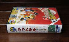 Pleasure Goal/Futsal JPN AES • Neo Geo System/Console • SNK Football Mini-Soccer