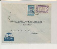 LM03241 Syria 1937 to Belgium airmail good cover used
