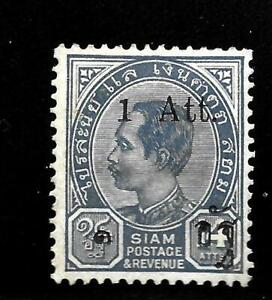 HICK GIRL-MINT THAILAND STAMP SC#90  KING CHULALONGKORN, 1905 SURCHARGE   X1760