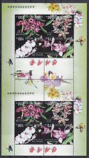 Korea 2003 - Bloemen/Flowers/Blüte (Orchids)