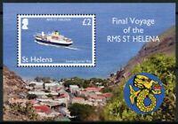 St Helena Ships Stamps 2018 MNH RMS St Helena Final Voyage Boats 1v M/S