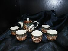 6-pc Japanese Tea Set - Forest Green, Brown and Cream