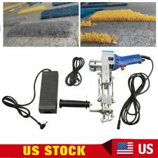 Electric Carpet Tufting Gun Loop Pile/Cut Pile Carpet Weaving Flocking Machine