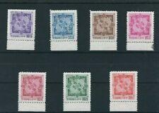 CHINA ROC Taiwan Scott# 1441-1447 ** MNH Double Carp 1965 border