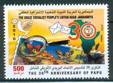 LIBYA LIBYE 30 ème ANNIVERSAIRE DE PAPU 2010