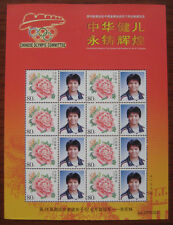 "China 2004 28Y Olympic ""Women's judo 52 kg""Gold Medal 冼东妹 special mini-pane"
