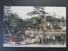 Japan postcard older nice view [c4