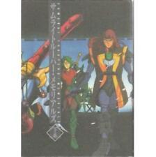 Ronin Warriors (Samurai Troopers) memorials gekan illustration art book