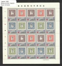 Block Japanese Stamps