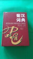 Dicionário português-chinês - Hanban (2010)