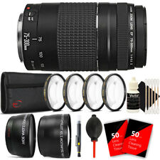 Canon EF 75-300mm f/4-5.6 III Lens + Accessory Kit for Canon Rebel Cameras