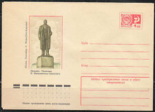 Russia 1974 mint cover Lithuania communist V.Kapsukas monument Vilnius # 9714 **