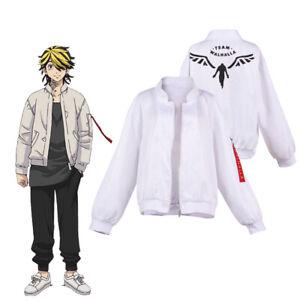 Tokyo Revengers Walhalla Coat Hanemiya Kazutora Cosplay Costume White Jacket