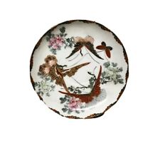 "Japanese Vintage 5.5"" Pin Dish Kutani Hand Painted Ochre and Gold Butterflies"