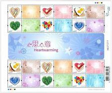 Hong Kong Heartwarming stamp mini-pane MNH 2015