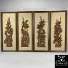 Set of 4  Vintage Mid Century Hand carved wood relief Asian Wall Art panels