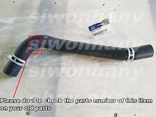 OEM 3.3L Radiator Lower Hose Hyundai Grandeur TG Azera TG 2006-2010 #254153L200