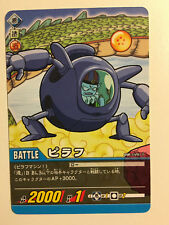 Dragon Ball Super Card Game DB-1126-II