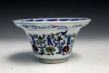 Chinese Docai porcelain cup, Xuande mark.