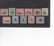 NORTH BORNEO - MLH - Semi Postals - Part Set - #B31-B41