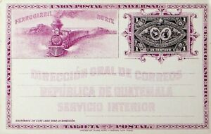 GUATEMALA 1c UPU UNUSED POSTAL STATIONERY CARD PRINTED WITH SERVICIO INTERIOR