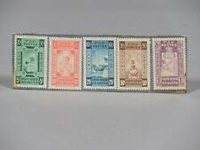 Vintage Postage STAMPS from Ethiopia 1945 25th Anniversary Red Cross - Lot of 5