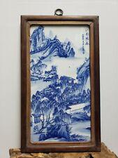 Fine Chinese Porcelain Blue&White Plaque
