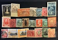 WORLD stockcard of early M+U material unchecked (22)