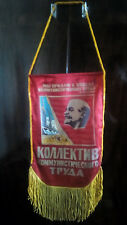 USSR Pennant  Red Silk Banner Сollective of Сommunist Labor