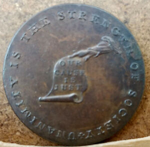 (1792-1794) Kentucky Colonial Token Plain Edge/Our Cause Is Just