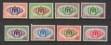 Maldive Islands 1960 World Refugee Year Set Scott 50-57 HInged