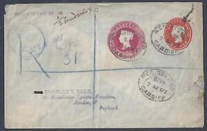 UK GB 1897 UPRATED POSTAL COVER REGISTERED CARDIFF TO LONDON