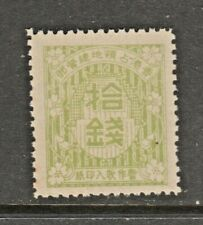 Japan Occupation Hong Kong China revenue fiscal stamp 6-6-