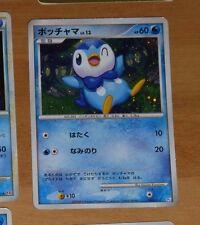 POKEMON JAPANESE RARE CARD HOLO CARTE ARCEUS Holo 005/015 Pt JAPAN **