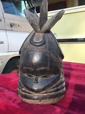Mende Sierra Leone Helmet Mask Sowei Sande Society Liberia Africa