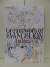 Groundwork of EVANGELION The Movie 2 Japanese Book