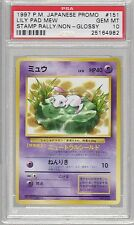 1997 Promo JR STAMP RALLY 151 LILY PAD MEW NON-GLOSSY PSA 10 Japanese  (1 OF 11)