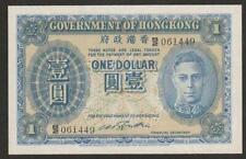 1940/41 HONG KONG 1 DOLLAR NOTE UNC
