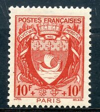 STAMP / TIMBRE FRANCE NEUF N° 537 ** BLASON / PARIS