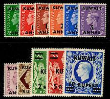 KUWAIT SG64-73a, COMPLETE SET, LH MINT. Cat £100.