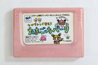 Sega Saturn Power Memory Cartridge Tamagotchi Ver Save Game Data Inside Import