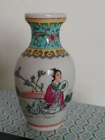"""Vintage Mid 20th Century Small Chinese Porcelain Vase 4.25"""" Tall SIGNED"""