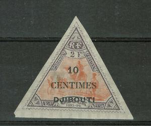 Somali Coast Postage Stamps Catalog No 33 #4673