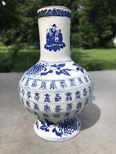 Antique Chinese Blue & White Porcelain Vase Qianlong 6 Character Mark