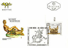 AUSTRIA 22 MARCH 1971 ART SALIERA BY BENVENUTO DAY FIRST DAY COVER SHS